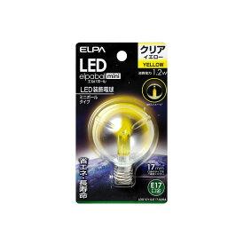 ELPA 朝日電器 LED電球エルパボールmini 装飾電球ミニボールタイプG50形 1.2W黄色 E17LDG1CY-G-E17-G264