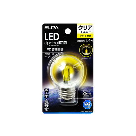 ELPA 朝日電器 LED電球エルパボールmini 装飾電球ミニボールタイプG50形 1.4W黄色 E26LDG1CY-G-G274
