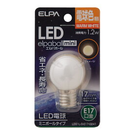 ELPA 朝日電器 LED電球エルパボールmini 装飾電球ミニボール球タイプG30形 1.2W電球色相当 E17LDG1L-G-E17-G241