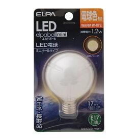 ELPA 朝日電器 LED電球エルパボールmini 装飾電球ミニボール球タイプG50形 1.2W電球色相当 E17LDG1L-G-E17-G261