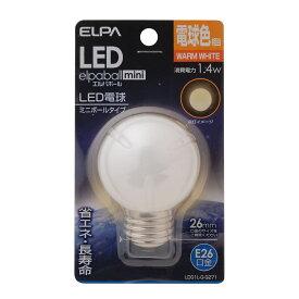 ELPA 朝日電器 LED電球エルパボールmini 装飾電球ミニボール球タイプG50形 1.4W電球色相当 E26LDG1L-G-G271
