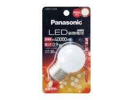 パナソニック Panasonic ランプLED電球 装飾電球G形タイプ 0.8WE26口金 電球色相当LDG1L-G/W【LED照明】【ランプ】