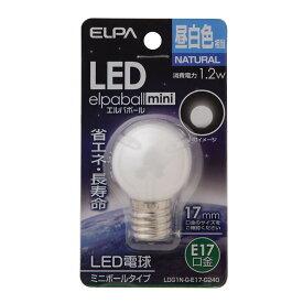 ELPA 朝日電器 LED電球エルパボールmini 装飾電球ミニボール球タイプG30形 1.2W昼白色相当 E17LDG1N-G-E17-G240