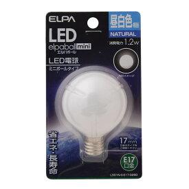 ELPA 朝日電器 LED電球エルパボールmini 装飾電球ミニボール球タイプG50形 1.2W昼白色相当 E17LDG1N-G-E17-G260