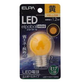 ELPA 朝日電器 LED電球エルパボールmini 装飾電球ミニボール球タイプG30形 1.2W黄色 E17LDG1Y-G-E17-G243