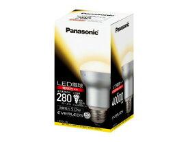 パナソニック Panasonic ランプLED電球 レフ電球タイプ 5.0WE26口金 レフ40形・電球色相当LDR5L-W