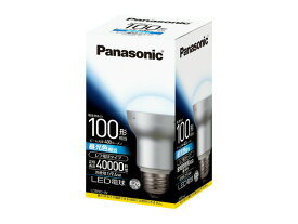 パナソニック Panasonic ランプLED電球 レフ電球タイプ 9.4WE26口金 レフ100形・昼光色相当LDR9D-W