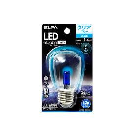 ELPA 朝日電器 LED電球エルパボールmini 装飾電球サイン球タイプ 1.4W青色 E26LDS1CB-G-G908