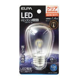 ELPA 朝日電器 LED電球エルパボールmini 装飾電球サイン球タイプ 1.4Wクリア電球色相当 E26LDS1CL-G-G906