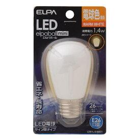ELPA 朝日電器 LED電球エルパボールmini 装飾電球サイン球タイプ 1.4W電球色相当 E26LDS1L-G-G901