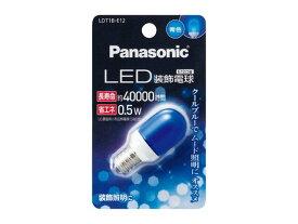 LDT1BE12-pana パナソニック Panasonic ランプ LED電球 装飾電球T形タイプ 0.5W E12口金 青色 LDT1B-E12 【LED照明】【ランプ】