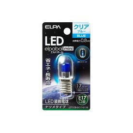 ELPA 朝日電器 LED電球エルパボールmini 装飾電球ナツメ球タイプ 0.8W青色 E17LDT1CB-G-E17-G118