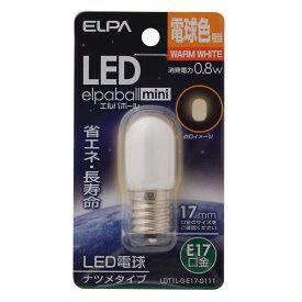 ELPA 朝日電器 LED電球エルパボールmini 装飾電球ナツメ球タイプ 0.8W電球色相当 E17LDT1L-G-E17-G111