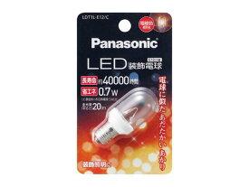 LDT1LE12C-pana パナソニック Panasonic ランプ LED電球 装飾電球T形クリアタイプ 0.7W E12口金 電球色相当 LDT1L-E12/C 【LED照明】【ランプ】