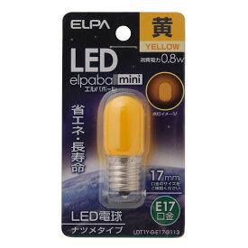 ELPA 朝日電器 LED電球エルパボールmini 装飾電球ナツメ球タイプ 0.8W黄色 E17LDT1Y-G-E17-G113