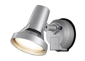 LGWC40111Zエクステリア 明るさセンサー付 LEDスポットライト 勝手口灯 電球色 非調光防雨型 FreePa・フラッシュ・ON/OFF型 100形ハイビーム電球1灯相当 防雨型 非調光Panasonic 照明器具 壁直付型