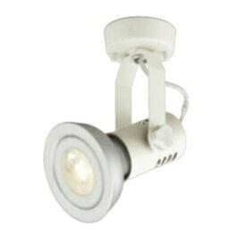 OS231510LED電球スポットライトフレンジタイプ 非調光オーデリック 照明器具 天井面取付専用