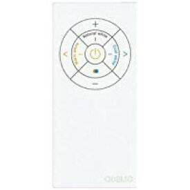 RC919 オーデリック 照明部材 CONNECTED LIGHTING専用コントローラー Bluetooth 簡単リモコン 調光・調色 RC919