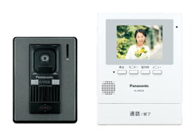◇VL-SE30XL ◇【当店おすすめ品 数量限定特価】 パナソニック Panasonic カラーテレビドアホンセット 1-2タイプ 基本システムセット 約3.5型カラー液晶 LEDライト、録画機能付き VL-SE30XL