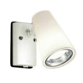 OG254341LDエクステリア 人感センサー付LEDスポットライト 白熱灯器具60W相当電球色 非調光 防雨型オーデリック 照明器具 中庭 デッキ 屋外用照明