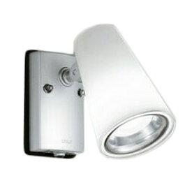 OG254342NDエクステリア 人感センサー付LEDスポットライト 白熱灯器具60W相当昼白色 非調光 防雨型オーデリック 照明器具 中庭 デッキ 屋外用照明