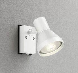 OG044134エクステリア 人感センサー付LEDスポットライト 灯具のみLED電球ビーム球形対応 非調光 防雨型オーデリック 照明器具 アウトドアライト