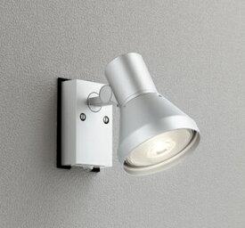 OG044136エクステリア 人感センサー付LEDスポットライト 灯具のみLED電球ビーム球形対応 非調光 防雨型オーデリック 照明器具 アウトドアライト