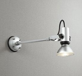 OG044176エクステリア LEDスポットライト 灯具のみ アーム500mmLED電球ビーム球形対応 非調光 防雨型オーデリック 照明器具 アウトドアライト