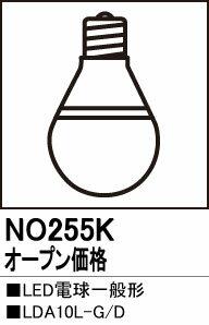 no255k