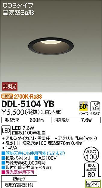 ddl-5104yb
