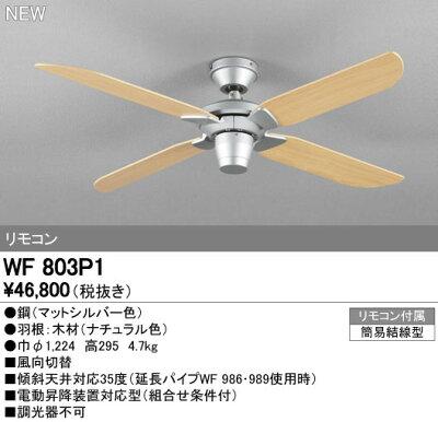 wf803p1
