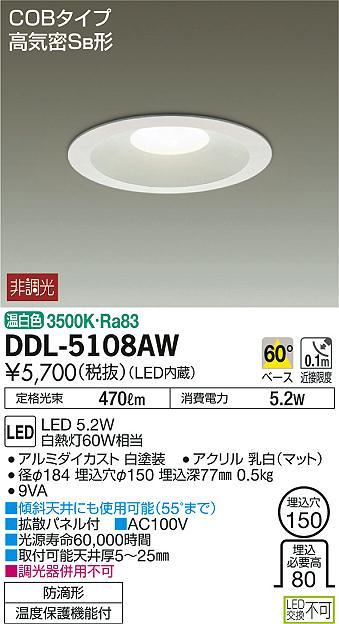 ddl-5108aw