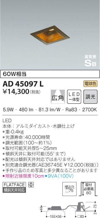 ad45097l