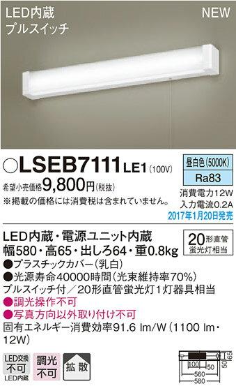 lseb7111le1