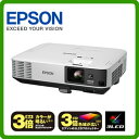 【期間限定!激安ビジネスプロジェクター 即日発送できます】EPSON エプソン ビジネスプロジェクターEB-2040解像度:XGA(1024×768)