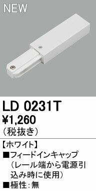 ld0231t