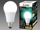 三菱電機 ランプLED電球 全方向タイプ一般電球100形 11.1W 昼白色LDA11N-G/100/S-A
