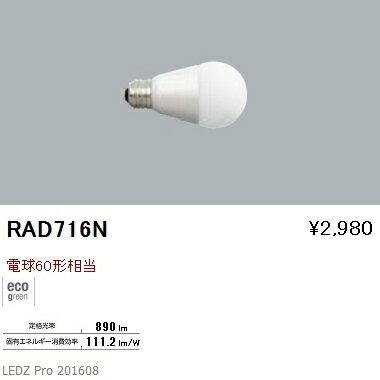 rad716n