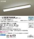 【当店おすすめ品】パナソニック Panasonic 照明器具LEDキッチンベースライト 昼白色拡散タイプ Hf蛍光灯32形1灯器具…