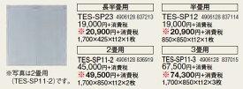 ●コロナ 暖房器具用部材金属パネル 2畳用TES-SP11-2