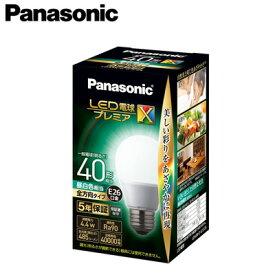 パナソニック Panasonic ランプLED電球プレミアX 一般電球タイプ断熱材施工器具対応 全方向タイプ 4.4W E26口金 電球40形・昼白色相当LDA4N-D-G/S/Z4