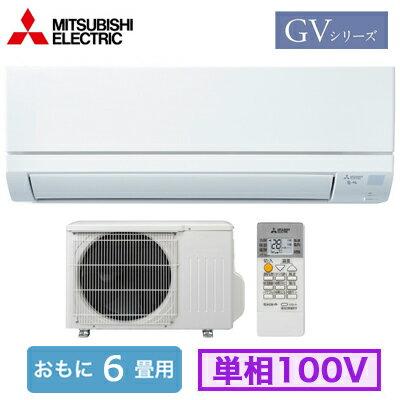 MSZ-GV2220