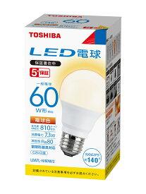 LDA7L-H/60W/2LED電球 一般電球形 密閉型器具対応 7.3W60W形相当 電球色 E26東芝ライテック ランプ
