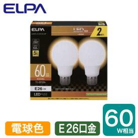LDA7L-G-G5104-2PLED電球 A形広配光 6.8W 電球色相当 E26口金 60W形相当 2個入りELPA 朝日電器 ランプ