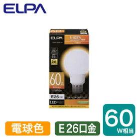 LDA7L-G-G5104LED電球 A形広配光 6.8W 電球色相当 E26口金 60W形相当ELPA 朝日電器 ランプ
