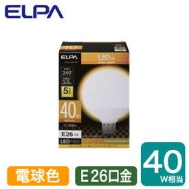 LDG4L-G-G2102LED電球 ボール球タイプG95 3.9W 電球色相当 E26口金 40W形相当ELPA 朝日電器 ランプ