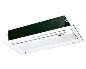ダイキン ハウジングエアコン天井埋込カセット形2方向 ダブルフロータイプ マルチ用室内機C50RGV(おもに16畳用)※室内機のみ