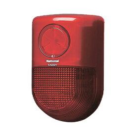 パナソニック Panasonic 電設資材信号機器警報ランプ付ブザーEA5524