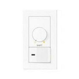 オーデリック 照明部材光色切替調光対応 デザイン調光器(位相制御方式)LC212