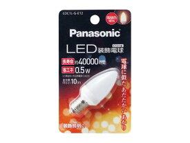 パナソニック Panasonic ランプLED電球 装飾電球C形タイプ 0.5WE12口金 電球色相当LDC1L-G-E12【LED照明】【ランプ】